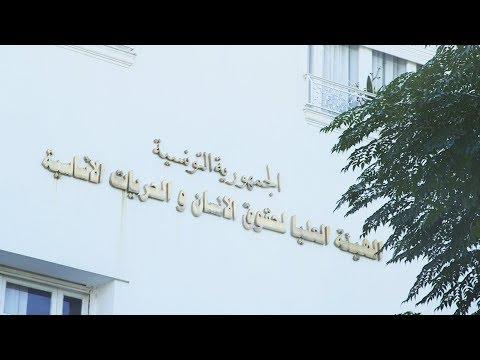 جرحى الثورة يحتجّون أمام مقر هيئة حقوق الإنسان والحريات الأساسية