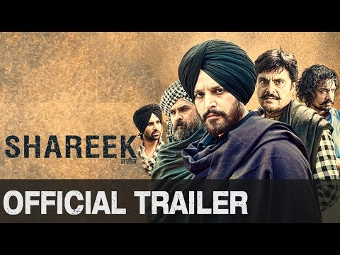 Shareek (Uncut Trailer) | Jimmy Sheirgill, Mahie Gill, Simar Gill, Kuljinder Sidhu, Oshin Brar