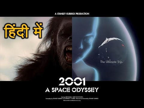 2001: A Space Odyssey explained in hindi including ending