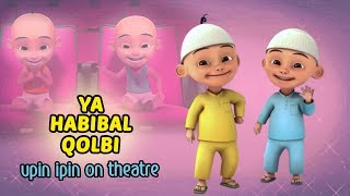 Video Ya Habibal Qolbi Versi Upin Ipin Lucu MP3, 3GP, MP4, WEBM, AVI, FLV Juni 2018