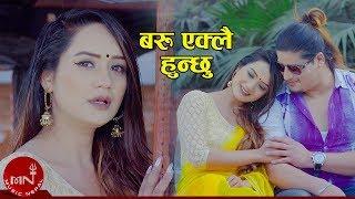 Baru Eklai Hunchhu - Kiran Pariyar & Sona Shree