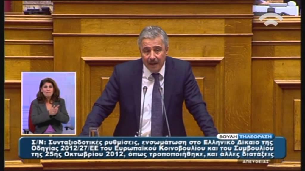 Πολυνομοσχέδιο: Ι. Μανιάτης (Ειδ. Αγ. Δημοκρατική Συμπαράταξη) (04/11/2015)