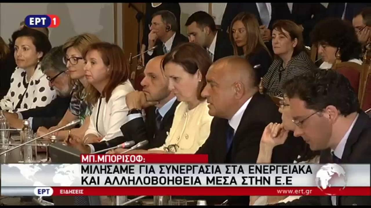 Αλ. Τσίπρας: Πυλώνες σταθερότητας η Ελλάδα και η Βουλγαρία