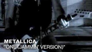 Metallica One (Jammin' Version) retronew