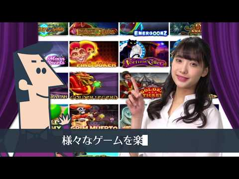 カジノシークレット <entitel>Casino Secret</entitel> 3