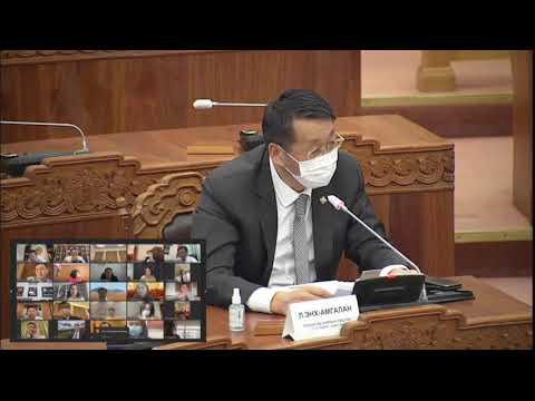 Л.Энх-Амгалан: Дэлхийн банкнаас мөнгө хүлээлгүй ЭМД-ын сангийн мөнгөөр вакцин авах хэрэгтэй