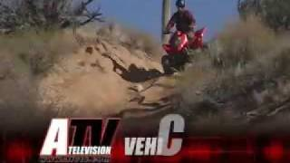6. ATV Television Test - 2006 Kymco Mongoose 250