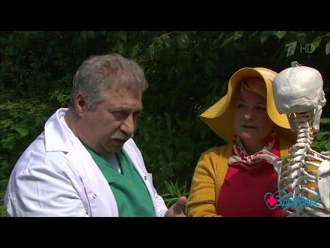Здоровье. Без врача на даче. Боль в шее(10.06.2018) - DomaVideo.Ru