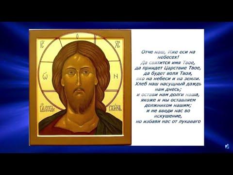 «Свет православия». 28.03.21. 829 выпуск.