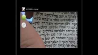 KIDRON - Sofer stam YouTube video
