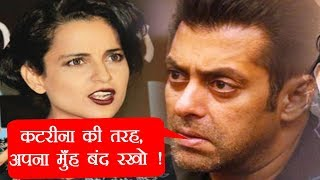 Video Salman Khan ABUSED Kangana Ranaut revealed in Emails written to Hrithik Roshan | FilmiBeat MP3, 3GP, MP4, WEBM, AVI, FLV Oktober 2017