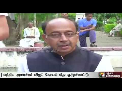 Rio-Olympics-organisers-warn-Sports-Minister-Vijay-Goel-about-flouting-rules