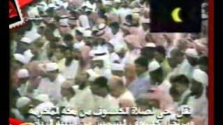 سعود الشريم صلاة الكسوف 29 4 1420هـ الكهف مريم طـــه