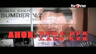 Video [FULL] Indonesia Lawyers Club - Ahok: Beda BPK, Lain KPK (21/06/2016) MP3, 3GP, MP4, WEBM, AVI, FLV Maret 2019
