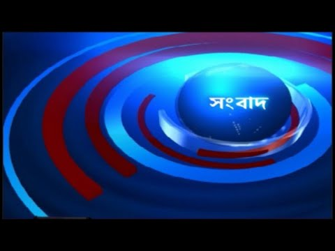 DD Bangla Live News at 8:30 AM :18.05-2020