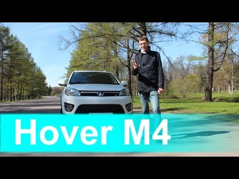 Great wall hover m4 обзор фотка