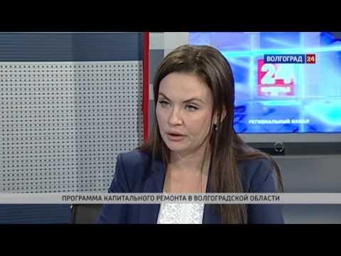 Ольга Исайчева, заместитель генерального директора УНО «Региональный фонд капремонта»