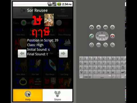 Video of Learn Thai Alphabet Pro