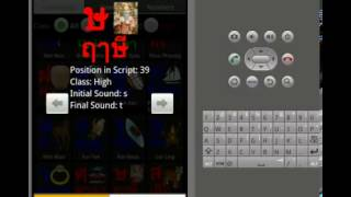 Learn Thai Alphabet YouTube video
