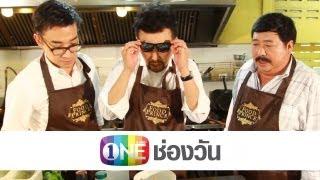 Food Prince 31 July 2013 - Thai Food
