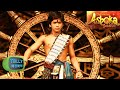 Siddharth Nigam As Chakravartin Ashok Samrat | Colors