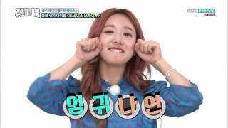 Video 170524 주간아이돌 트와이스 오빠야 MP3, 3GP, MP4, WEBM, AVI, FLV Februari 2019