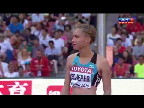 Jeanelle SCHEPER HIGH JUMP WORLD CHAMIONSHIP Beijing 2015 qualification woman