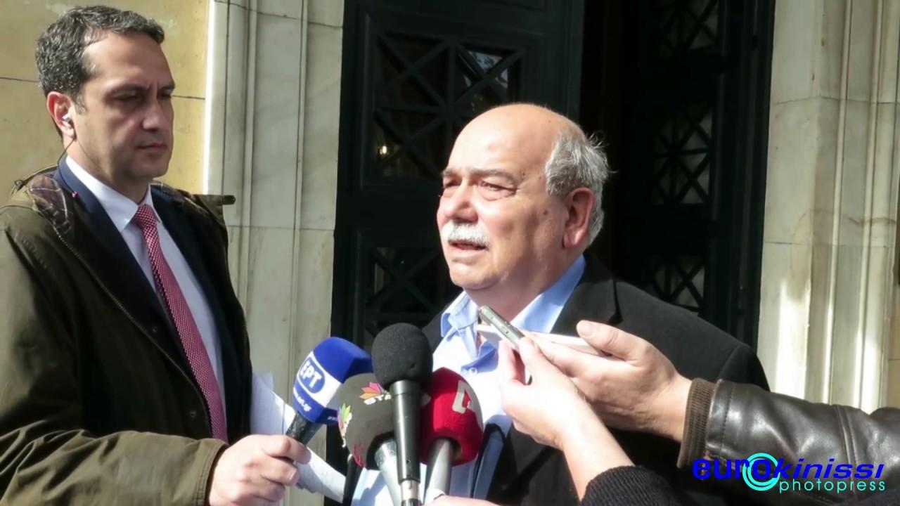 Δήλωση του προέδρου της Βουλής για την πρόταση συγκρότησης του ΕΣΡ