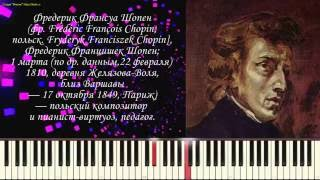 Вальс До диез минор - Ф. Шопен(Waltz in c-sharp_Op.64 No.2-Chopin) (Пример игры на пианино)