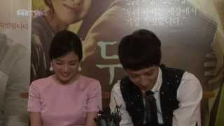 [OBS' Eclusive] Interview Song Hye Kyo 송혜교 and Kang Dong Won 강동원 on My brilliant life