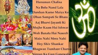 Udit Narayan Devotional Bhajans (Spiritual Songs) Juke Box