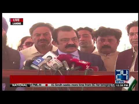 Law Minister Rana Sanaullah media talk | 24 News HD