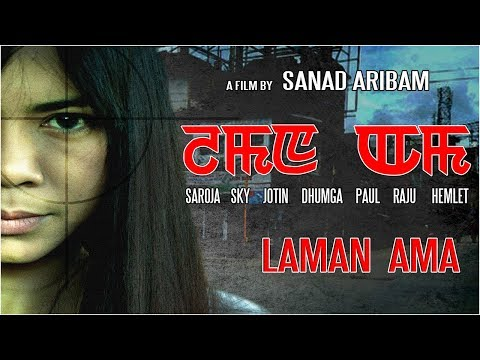 Laman Ama Official Movie Teaser Release 2018