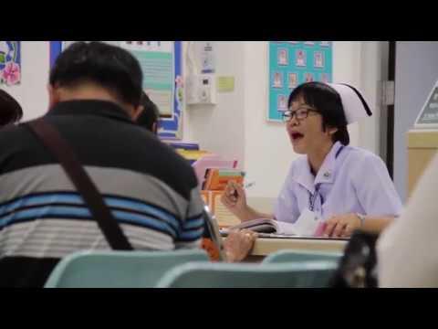 สาเหตุการเจ็บป่วยจากการสูบบุหรี่ และสถานการณ์การสูบบุหรี่ในประเทศไทย