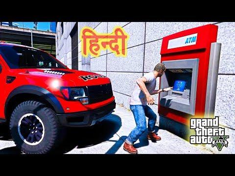 GTA 5 - Trevor Ka ATM Loot With Dhoom Car