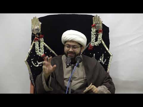 1441 AH – Ramadhan – 09 – Shab – Majlis