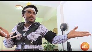 አስቂኝ እና አዝናኝ ጨዋታ ከናቲ ጋር በእሁድን በኢቢኤስ/Sunday With EBS Ke Nati Gar Funny Video