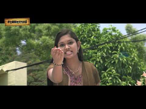 Saranalayam New Teaser Trailer   Ashwin Kumar   Sri Priyanka   Singam Puli   Irasu.Jaganathan