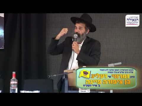 הרב אבי בן שמעון מסכם: ממשיכים בהתקדמות לגאולה