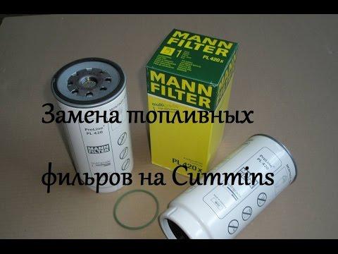 Камаз 4308 cummins фильтр топливный фотография