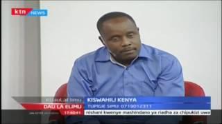 Dau la Elimu: Nafasi ya Kiswahili nchini Kenya [Sehemu ya Pili] SUBSCRIBE to our YouTube channel for more great videos: https://www.youtube.com/ Follow us ...