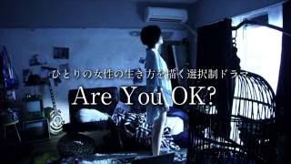 FAKY / Interactive Web Drama