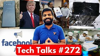 New Channel: https://goo.gl/Jz6p5KNamaskaar Dosto, Tech Talks ke is Episode mein maine aapse kuch interesting Tech News Share ki hai jaise Nokia 9 Launch, BSNL Wallet, Facebook Ads, Note 8, iOS 11 Beta, Comio S1, C1, P1 aur bahut kuch. Mujhe umeed hai ki yeh video aapko pasand aayega.Share, Support, Subscribe!!!Subscribe: http://bit.ly/1Wfsvt4Android App: https://technicalguruji.in/appYoutube: http://www.youtube.com/c/TechnicalGuruji Twitter:  http://www.twitter.com/technicalgurujiFacebook: http://www.facebook.com/technicalgurujiFacebook Myself: https://goo.gl/zUfbUUInstagram: http://instagram.com/technicalgurujiGoogle Plus: https://plus.google.com/+TechnicalGurujiWebsite: https://technicalguruji.in/Merchandise: http://shop.technicalguruji.in/About : Technical Guruji is a YouTube Channel, where you will find technological videos in Hindi, New Video is Posted Everyday :)