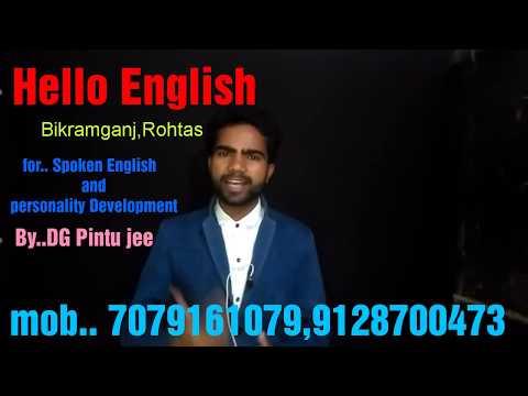 3 problem of Spoken English by DG Pintu jee