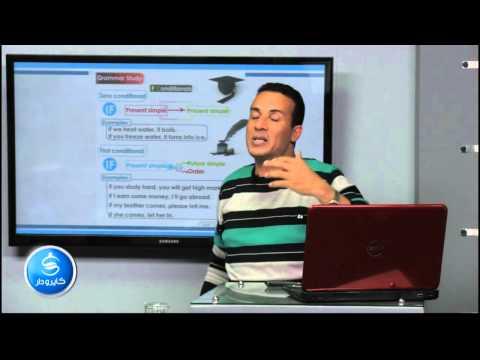 English - unit 6  01-Grammar Study IF Conditionals