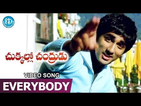Everybody Song - Chukkallo Chandrudu Movie Songs - Siddharth - Charmi - Sada - Saloni