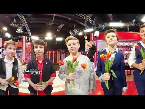Поздравляем с 8 Марта Голос Дети – Сезон 5 - DomaVideo.Ru
