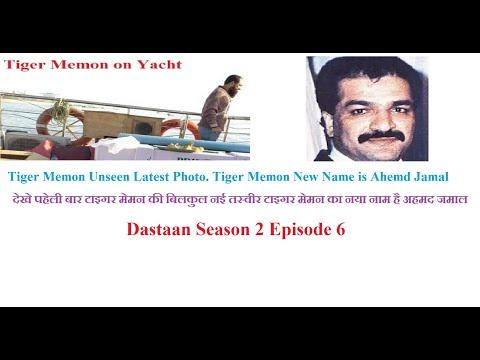 Dastaan Season 2 Episode 6 Tiger Alias Ahemd Jamal Latest Photograph टाइगर मेमन की नई फोटो #crime