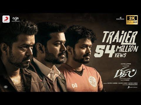 இளைய தளபதியின்  பிகில்  திரைப்பட Trailer  Bigil  Official Trailer | Thalapathy Vijay, Nayanthara | A.R Rahman | Atlee | AGS