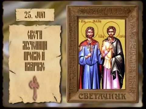 СВЕТАЧНИК 25. ЈУЛ – ИКОНА ПРЕСВЕТЕ БОГОРОДИЦЕ ТРОЈЕРУЧИЦЕ